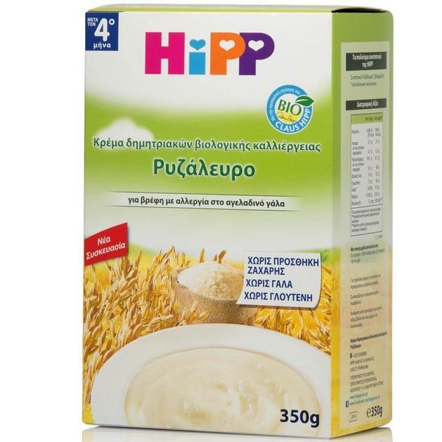 HiPP Οργανικό Ρυζάλευρο για Βρέφη με Αλλεργία στο Αγελαδινό Γάλα από τον 4ο Μήνα 350gr