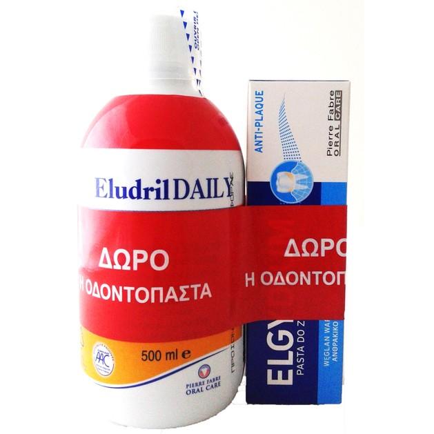 Eludril Daily Πακέτο Προσφοράς Στοματικό Διάλυμα 500ml & Δώρο Elgydium Antiplaque Οδοντόπαστα Κατά της Βακτηριακής Πλάκας 38ml