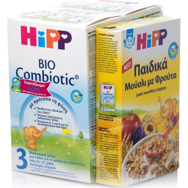 Hipp Bio Combiotic 3 Βιολογικό Γάλα για Νήπια από τον 12ο μήνα Νο3,2x600gr & ΔΩΡΟ Hipp Παιδικά Μούσλι με Φρούτα 200gr