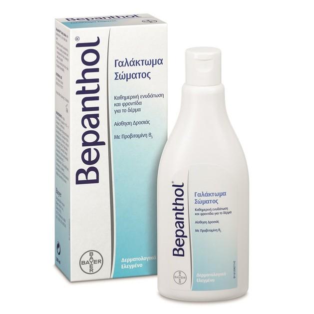 Bepanthol Γαλάκτωμα Σώματος 200 ml