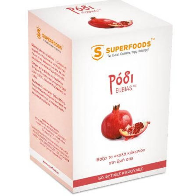 Superfoods Ρόδι 30 Κάψουλες
