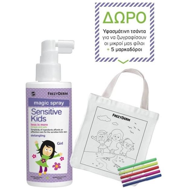 Frezyderm Πακέτο Προσφοράς Sensitive Kids Magic Spray for Girls 150ml & Δώρο Υφασμάτινη Τσάντα Ζωγραφικής & Μαρκαδόρους