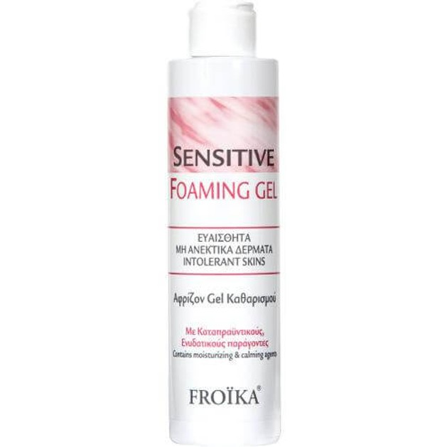 Froika Sensitive Foaming Gel 200ml