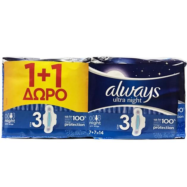 Always Πακέτο Προσφοράς Ultra Night Size 3 Σερβιέτες με Φτερά 2x7 Τεμάχια 1+1 Δώρο