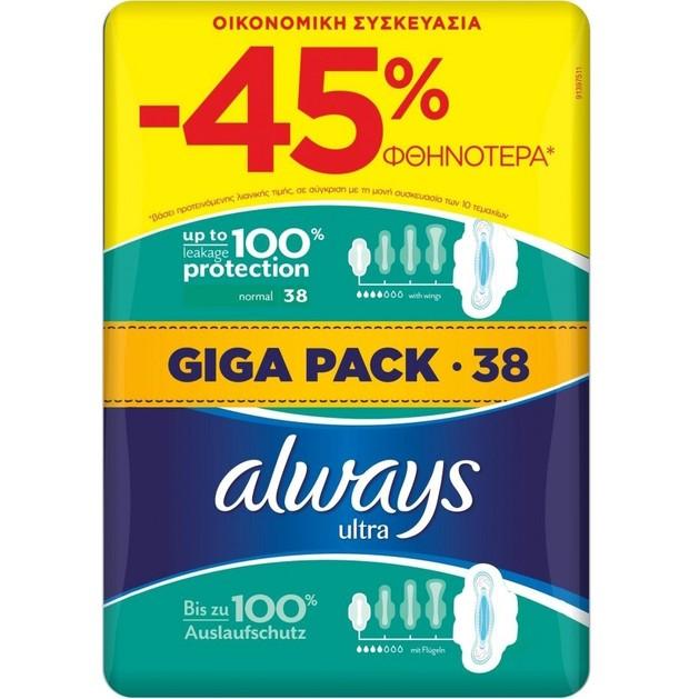 Always Πακέτο Προσφοράς Ultra Normal Giga Pack Σερβιέτες 38 Τεμάχια