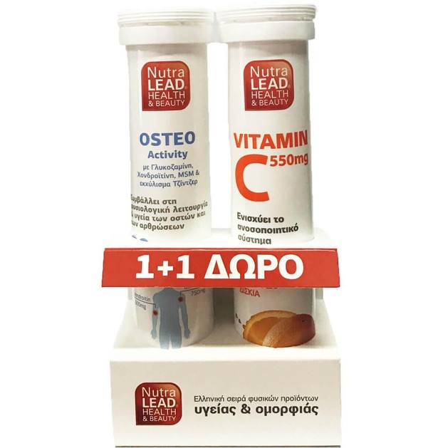 Nutralead Osteo Activity 20 Αναβρ. Δισκία + Δώρο Vitamin C 550mg 20 Αναβρ. Δισκία