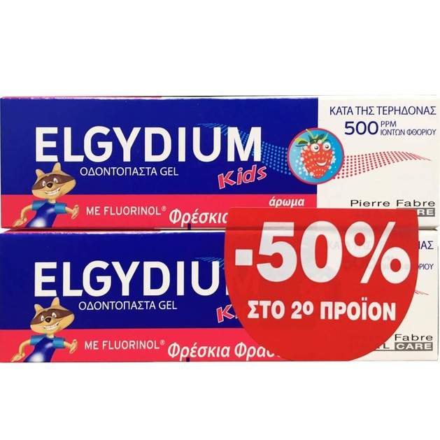 Elgydium Kids Toothpaste Gel Παιδική Οδοντόπαστα Από2 Έως 6 Ετών με Γεύση Φράουλα 500ppm 50mlPromo -50% στο 2ο Προϊόν