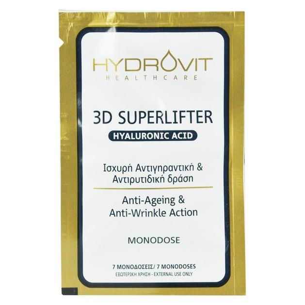 Hydrovit 3D Superlifter HA Sachet Ορός σε Μονοδόσεις με Ενισχυμένη Αντιγηραντική & Αντιρυτιδική Δράση 7Caps