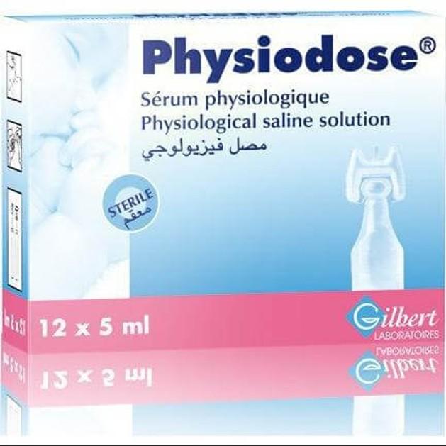 Physiodose Φυσιολογικό Ορός σε Αμπούλες 12x5ml