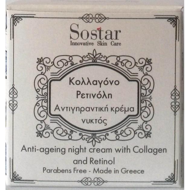 Sostar Anti-Ageing Night Cream 50ml