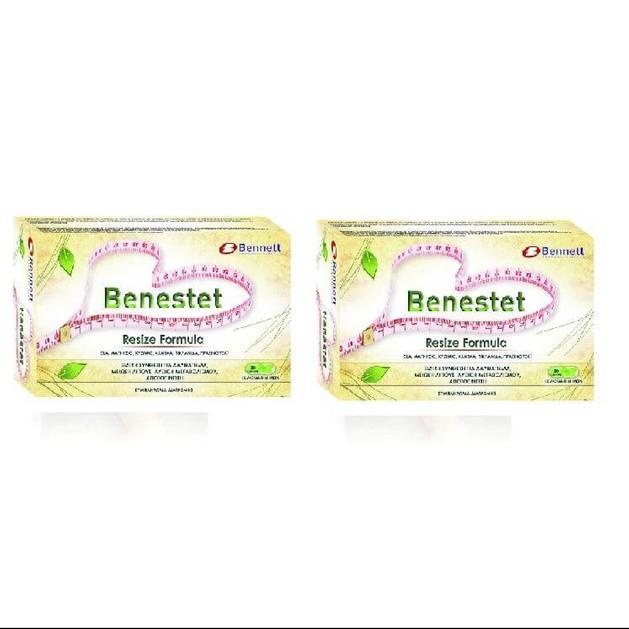 Bennett Benestet Resize Formula Συμπλήρωμα διατροφής για αδυνάτισμα , μείωση λίπους και αποτοξίνωση 1+ 1 Δώρο 2x30caps