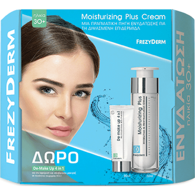 Frezyderm Πακέτο Προσφοράς Moisturizing Plus Cream30+, 50ml & Δώρο De-Make Up 4 in 1 80ml