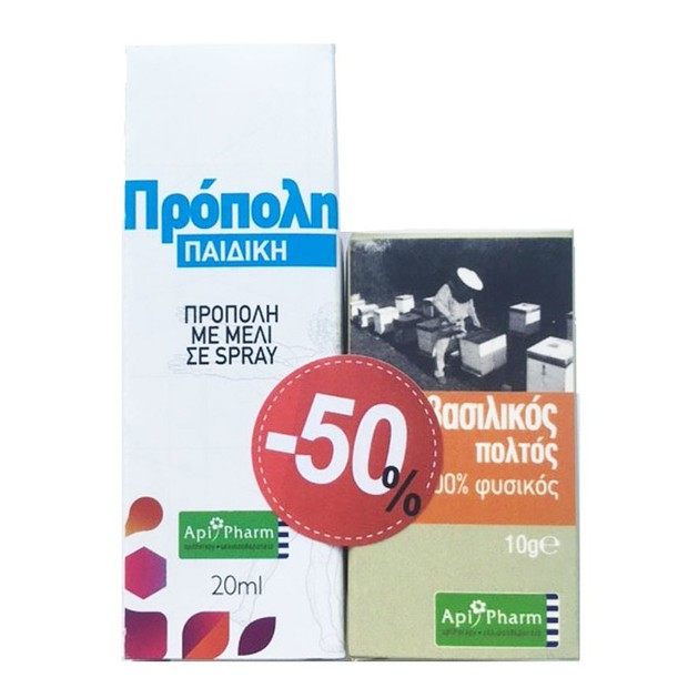 Apipharm Πακέτο Προσφοράς Παιδική Πρόπολη με Μέλι σε Spray 20ml & Βασιλικός Πολτός 100% Φυσικός 10gr Promo -50%