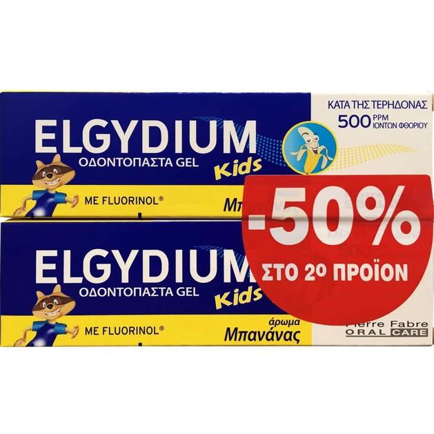 Elgydium Kids Toothpaste Gel Παιδική Οδοντόπαστα Από 2 Έως 6 Ετών με Γεύση Μπανάνα 500ppm 50ml Promo -50% στο 2ο Προϊόν
