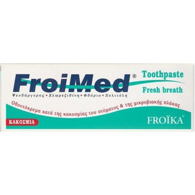 Froika Froimed Toothpaste 75ml