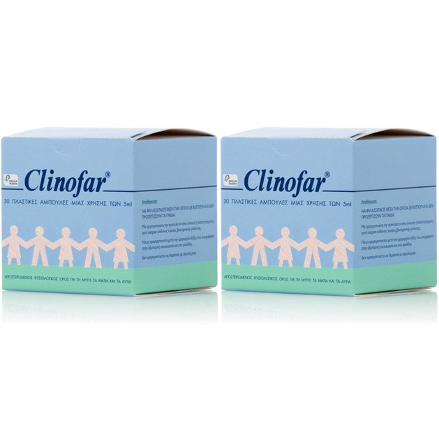 Clinofar Πακέτο Προσφοράς Αποστειρωμένος Φυσιολογικός Ορός σε Αμπούλες για τη Μύτη & τα Μάτια 2 x (30 x 5ml)