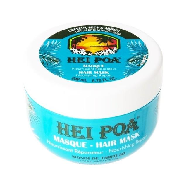 Hei Poa Nourishing Repair Hair Mask Μάσκα Μαλλιών Για Θρέψη & Επανόρθωση 200ml