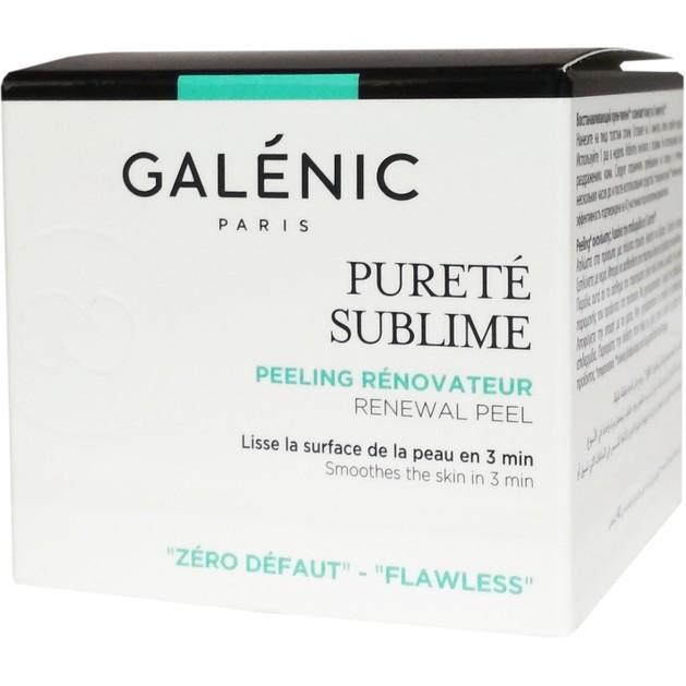 Δώρο Galenic Mini Sizer Purete Sublime Peeling Renovateur Χημικό Peeling Ανανέωσης της Επιδερμίδας 15ml