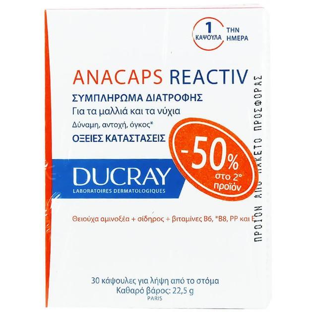 Ducray Πακέτο Προσφοράς Anacaps Reactiv 30 Caps Promo -50% στο 2ο Προϊόν