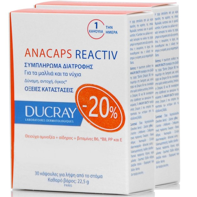 Ducray Πακέτο Προσφοράς Anacaps Reactiv Συμπλήρωμα Διατροφής Κατά της Αντιδραστικής Τριχόπτωσης 2x30 Caps Promo -20%