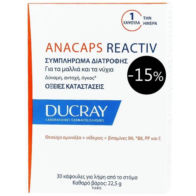 Ducray Anacaps Reactiv Συμπλήρωμα Διατροφής Κατά της Αντιδραστικής Τριχόπτωσης 30 Caps Promo -15%