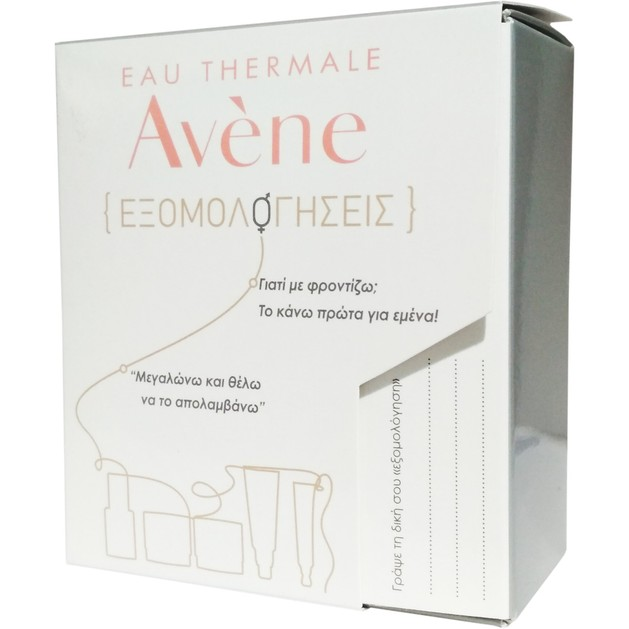 Δώρο Avene Mini Box Physiolift