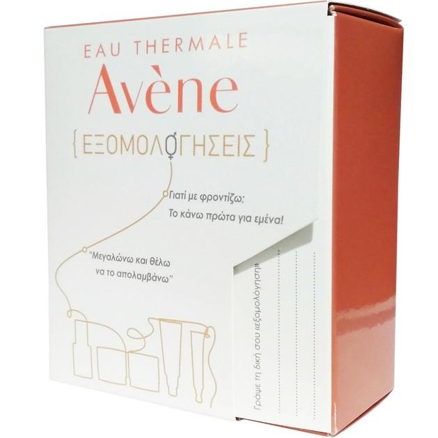 Δώρο Avene Mini Box Ystheal