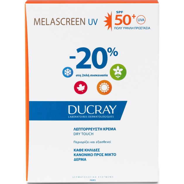 Ducray Duo Melascreen UV Creme Legere Spf50+ Dry Touch Λεπτόρρευστη Αντηλιακή Κρέμα Πολύ Υψηλής Προστασίας 2x40ml σε Ειδική Τιμή