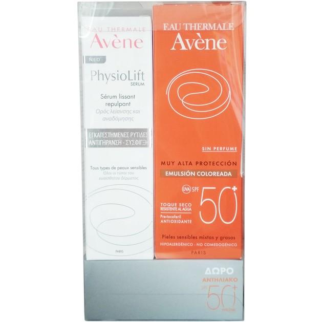 Avene Πακέτο Προσφοράς Physiolift Serum Concentre Lissant Ορός Λείανσης 30ml & Δώρο Emulsion Teinte Spf50+ Dry Touch 50ml