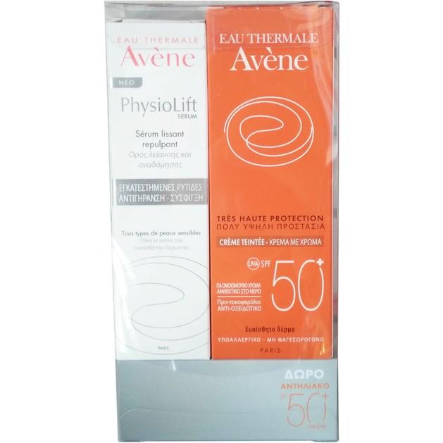 Avene Πακέτο Προσφοράς Physiolift Serum Concentre Lissant Ορός Λείανσης 30ml & Δώρο Creme Teinte Spf50+ για Ευαίσθητο Δέρμα 50ml