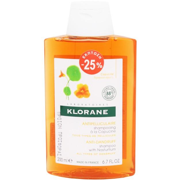 Klorane Shampoo Capucine Σαμπουάν με Καπουτσίνο Κατά της Πιτυρίδας 200ml Promo -25%