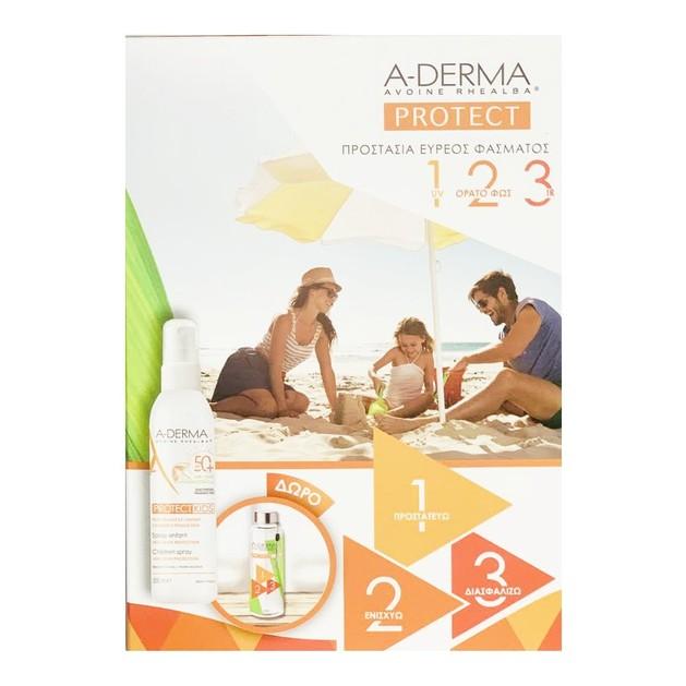 A-Derma Πακέτο Προσφοράς Protect Kids Spray Πολύ Υψηλή Προστασία  Spf50+ Παιδικό Αντηλιακό Σπρέι 200ml & Δώρο Παιδικό Παγούρι