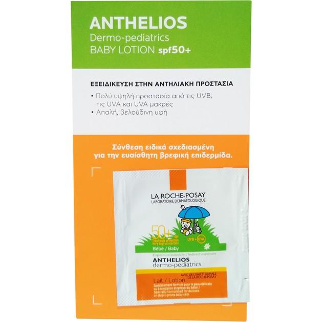 Δείγμα La Roche-Posay Anthelios Dermo-Pediatrics Spf50+ Παιδικό Αντηλιακό Γαλάκτωμα 2ml