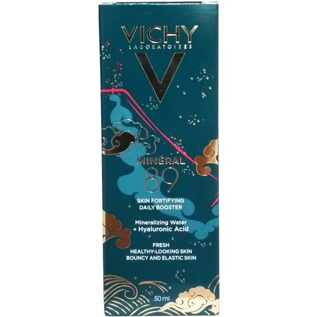 Vichy Mineral 89 Booster Christmas Edition Booster Ενυδάτωσης Προσώπου με Υαλουρονικό 50ml