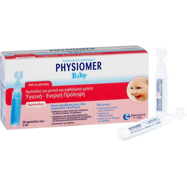 Physiomer Baby Unidoses 30x5ml