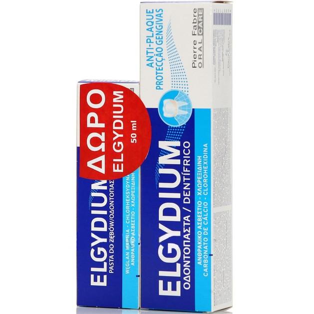 Elgydium Πακέτο Προσφοράς Antiplaque Οδοντόπαστα 100ml & Δώρο Antiplaque 50ml
