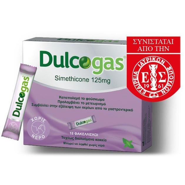 Dulcogas Καινοτόμος & Γρήγορη Λύση Για Το Φούσκωμα Που Οφείλεται Σε Αέρια 125mg 18 Sachets