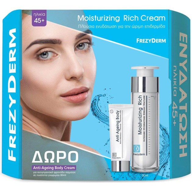 Frezyderm Πακέτο Προσφοράς Moisturizing Rich Cream 45+ 50ml & Δώρο Anti-Ageing Body Cream 80ml