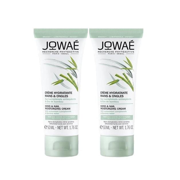 Jowae Πακέτο Προσφοράς Hand & Nail Moisturizing Cream Ενυδατική Κρέμα Χεριών & Νυχιών για Ευαίσθητα, Αφυδατωμένα Χέρια 2x50ml