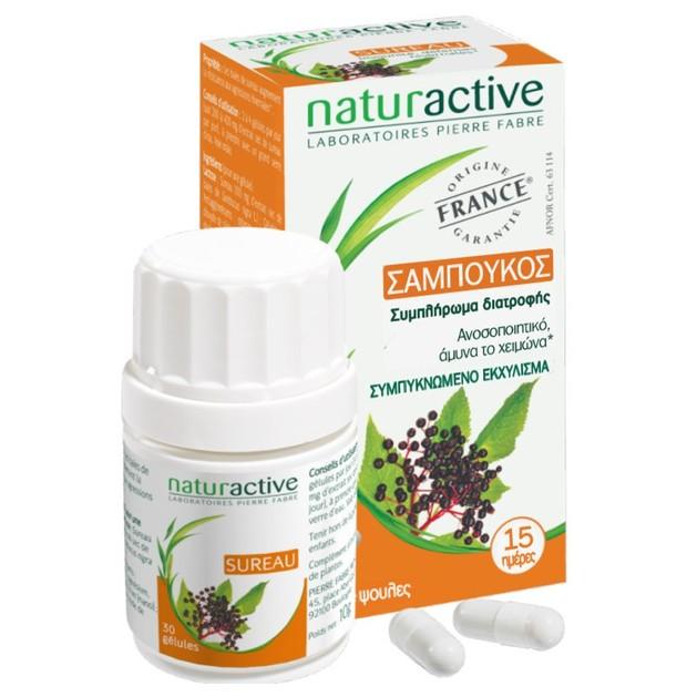 Naturactive Σαμπούκος (Μούρα Κουφοξυλιάς) Συμπλήρωμα Διατροφής για την Θωράκιση του Οργανισμού Ενάντια στο Κρυολόγημα  30caps