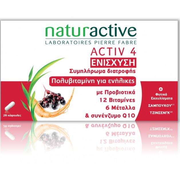 Naturactive Activ 4 Renfort 28caps