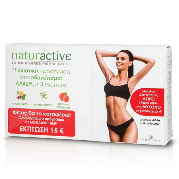 Naturactive Promo Detox Αποτοξίνωση 15 Sachets,Green Tea Καύση Λίπους 60Caps,Πηκτίνη Μήλου 30Caps Προσφορά από 50,26€ Κέρδος 15€