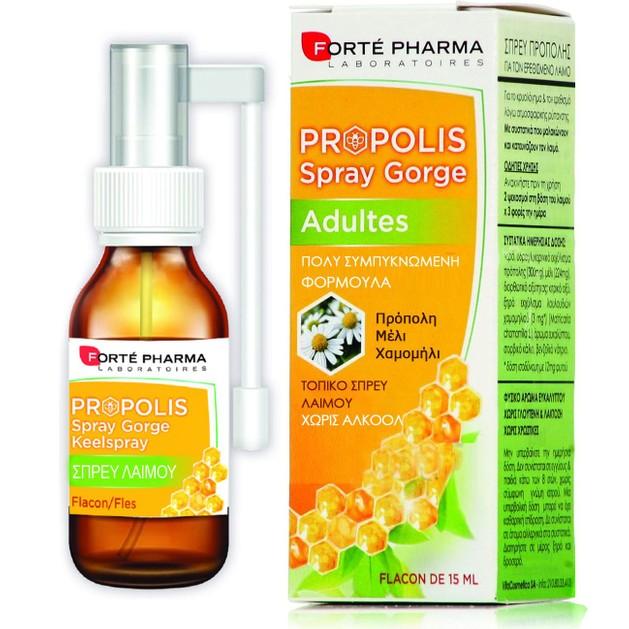 Forte Pharma Propolis Σπρέι Πρόπολης για τον Ερεθισμένο Λαιμό, 15ml