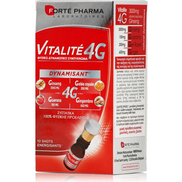 Forte Pharma Energy Vitalite 4G 10Αμπούλες
