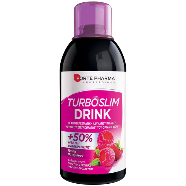 Forte Pharma Turboslim Drink Βατόμουρο 500ml