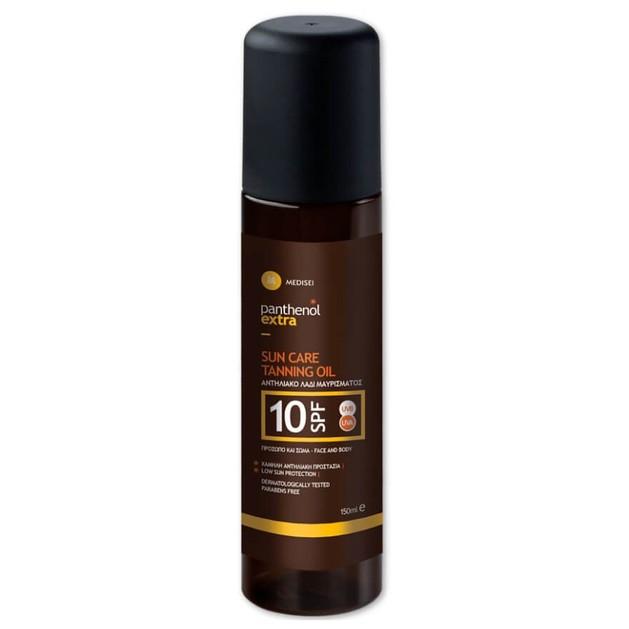 Panthenol Extra Sun Care & Tanning Oil Spf10 Αντηλιακό Λάδι Μαυρίσματος για Πρόσωπο & Σώμα 150ml
