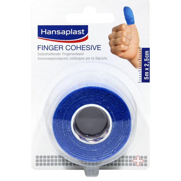 Hansaplast Finger Cohesive Αυτοκόλλητος Επίδεσμος Δακτύλων 5m x 2,5cm 1τμχ