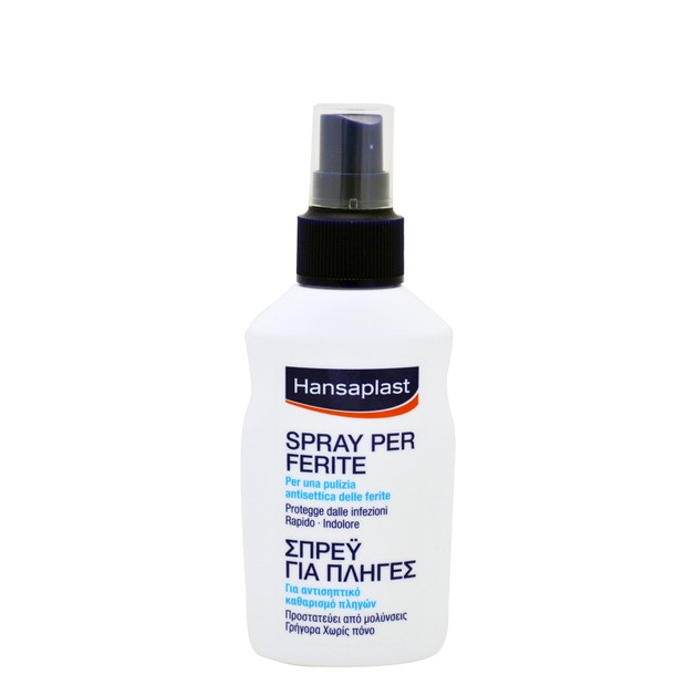 Hansaplast Spray για Πληγές 100ml