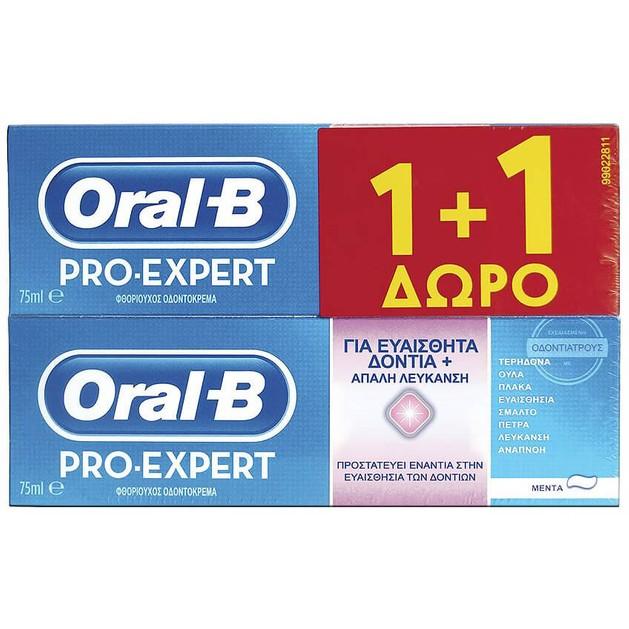 Oral-B Πακέτο Προσφοράς Pro Expert Sensitive & Whitening Toothpaste 2 x 75ml 1+1 Δώρο