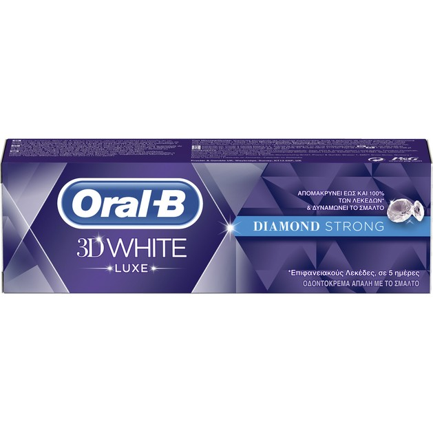 Oral-B 3D White Luxe Diamond Strong Toothpaste 75ml